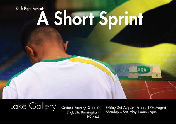 A Short Sprint Invite